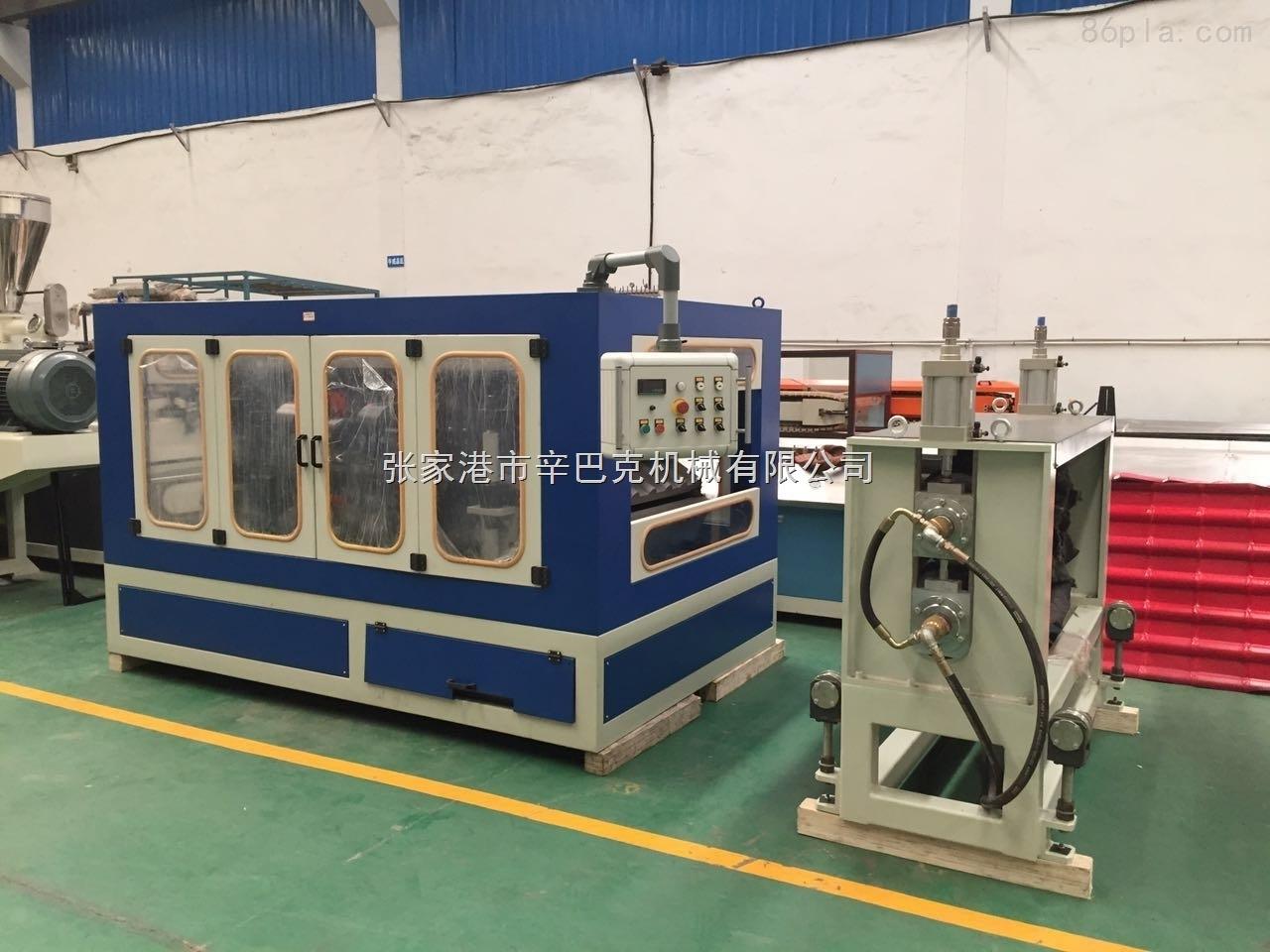 880-1050-880-1050塑料合成树脂瓦设备-张家港市机械