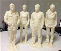 人物3D打印  SLA定制 快速成型