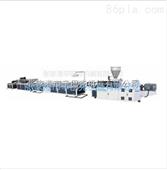 YF1000木塑型材板設備生產線