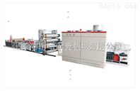PVC管材塑料瓦生產線