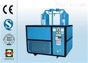 組合式低露點壓縮空氣-薩震組合式低露點壓縮空氣干燥機