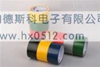 昆山德斯科低价供应原装正品 布基胶带