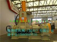 供应20L前投式加压式橡胶密炼机设备