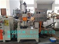 振德隆5L小型试验室用橡胶密炼机设备