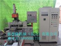 昆山振德隆1L前投式小型加压式密炼机设备