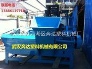 EPE珍珠棉回收造粒机