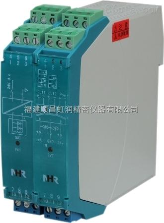 虹润推出12V驱动,开关量输出操作端隔离栅