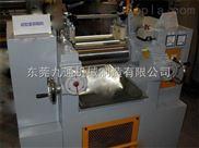 双辊开炼机生产厂家