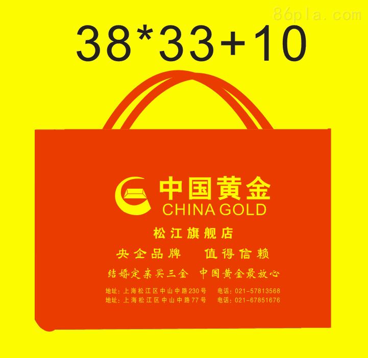 无纺布超市广告袋