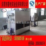 密闭式冷却塔 400T方形冷却塔 封闭式冷却塔 中频电炉冷却塔