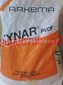 Kynar 1000 HD 耐溶剂PVDF