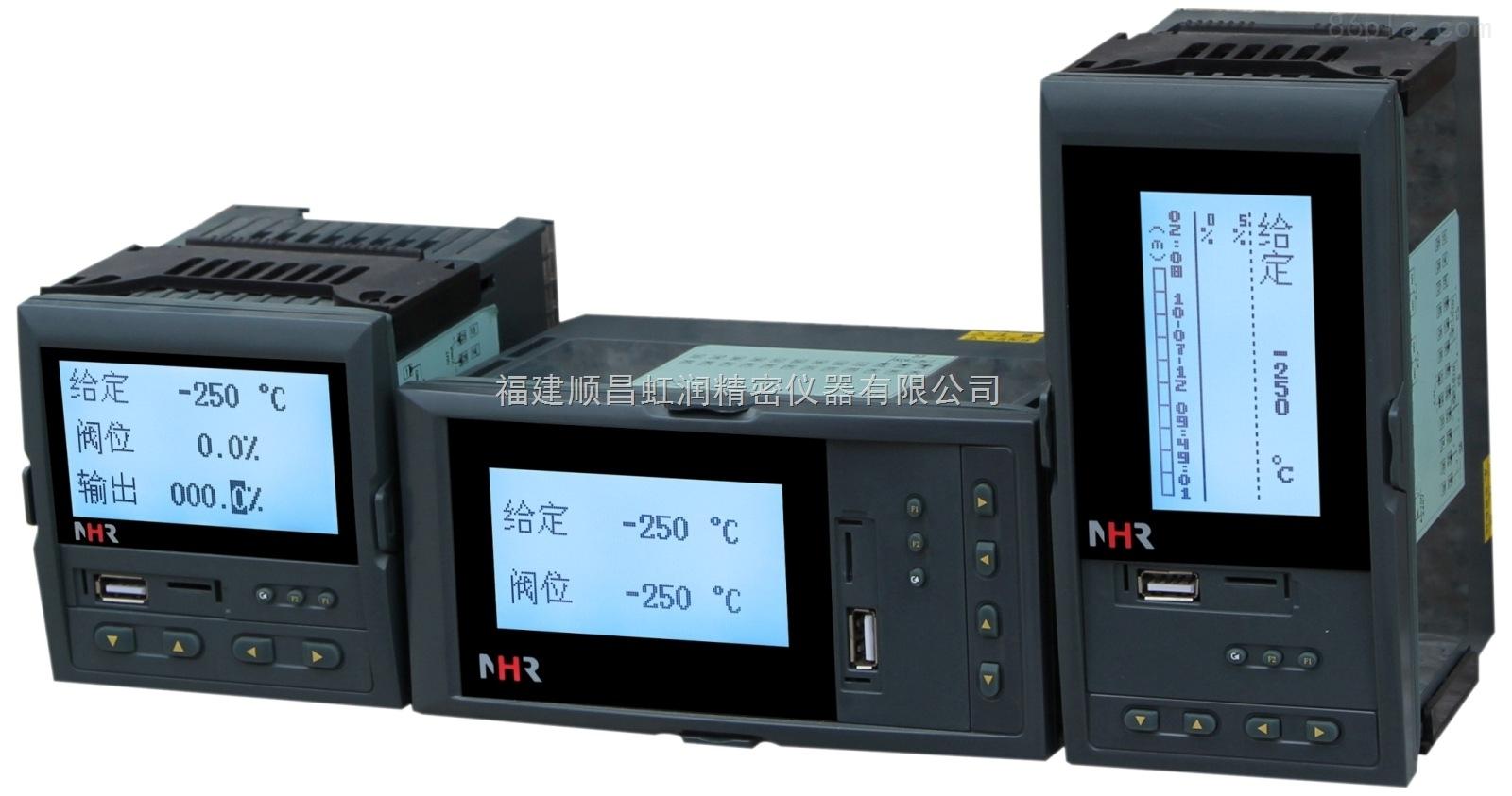 虹润推出液晶手动操作器/记录仪