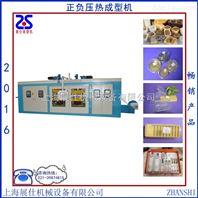 上海展仕高校程控正负压热成型机