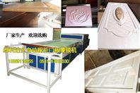 门板橱柜覆膜机、免漆门制作、软包吸塑机