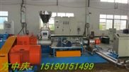 GLSJ65-150-PVC電纜料造粒機