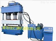 200吨四柱液压机