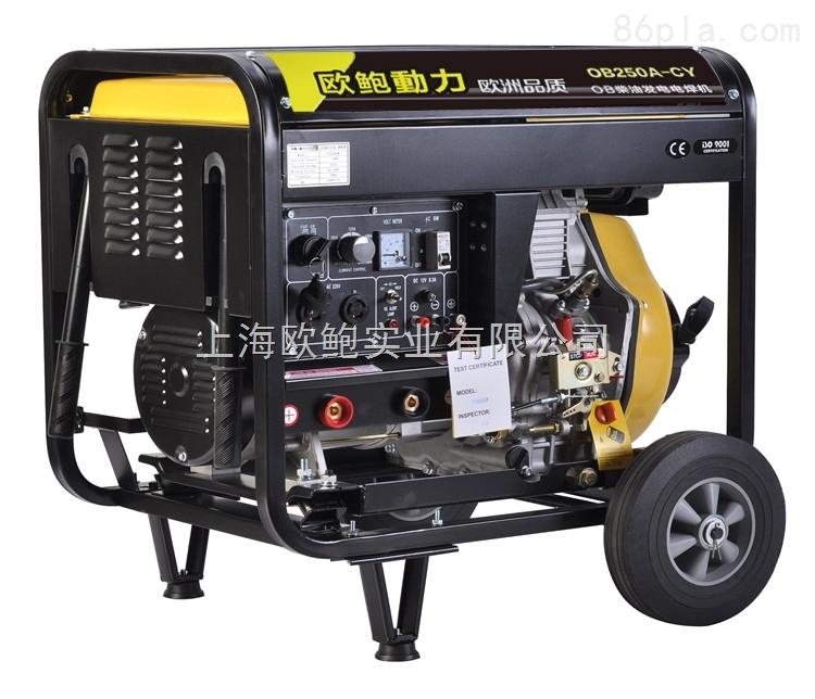 to16000et-380v柴油发电机/12千瓦风冷发电机
