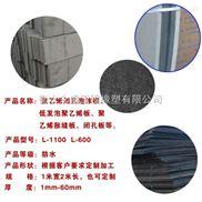 周口低发泡聚乙烯泡沫塑料板 闭孔型聚乙烯泡沫塑料板重磅让利