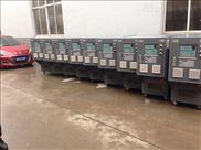 SMC热压成型模具加温模温机、SMC成型加热模温机