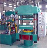 柱式平∴板硫化机