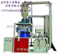 内蒙古机头料磨粉机$PVC树脂下脚料塑料磨粉机&价格