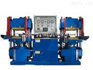 快速熱壓成型機 軌道 雙聯 硫化機 液壓機