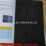 南京聚乙烯泡沫塑料板 2cm低发泡闭孔泡沫塑料板热销中