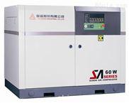 广州专业复盛空压机维修保养