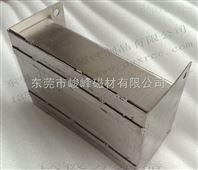 铁片弹开器 冲床用铁板分张器 异型铁板分张器