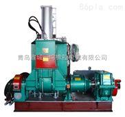密炼机 加压式捏炼机 新式混炼设备