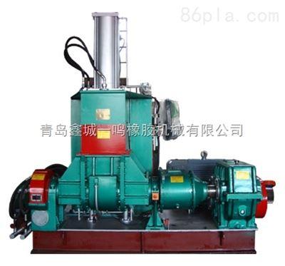 55L密炼机 加压式捏炼机 新式混炼设备