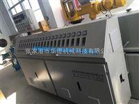 SJSZ-80/156锥双张家港市华德机械科技有限公司pvc110-315管材生产线