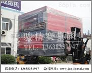 ADF-2015-陕西西安厚片吸塑机 骏精赛厚片吸塑成型机设备