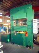 供应青岛400T框式橡胶硫化机