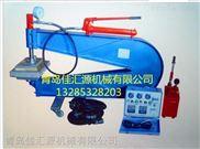 300*300-液压点式输送带修补机,皮带漏洞修补机