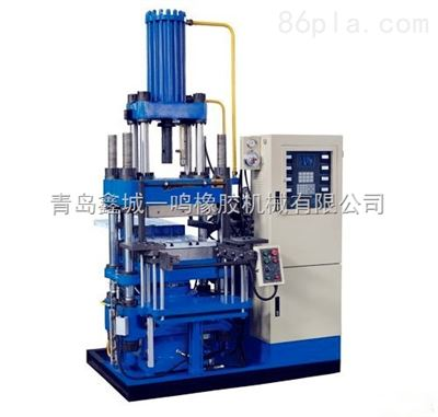 XLB-400×400/0.8MN橡胶注压/橡胶制品压力成型设备