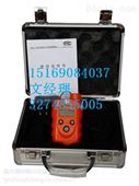 手持式液化气浓度检测仪