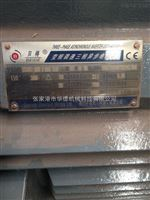 110kw张家港市华德西门子110kw75单螺杆主机三相异步变频调速电动机配件