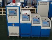 浙江富阳水循环模温机,水加热器,运水式恒温机