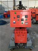 济南国臻聚氨酯喷涂机聚氨酯浇注设备