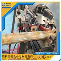 PVC石塑/仿大理石线条设备