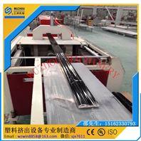 PVC石塑发泡线条设备 仿大理石发泡型材设备