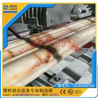 PVC仿大理石发泡线条设备
