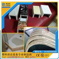 PVC石基挡水条设备 石塑挡水条挤出设备