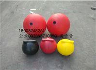 海上警戒浮球 橙色塑料浮球 直径400的浮球长期生产出售