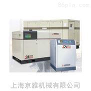 复盛SA系列微油固定式高端高配置品牌螺杆空压机
