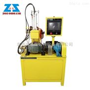 卓胜ZS-420研究所化工实验室专用小型密炼机