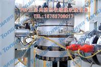 热收缩膜吹膜机 多层共挤吹膜机