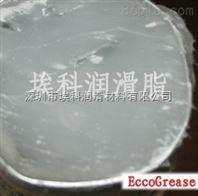 防水润滑脂Ecco TK214-3防水密封脂