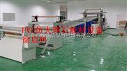 PVC石塑仿大理石裝飾板設備生產線機器